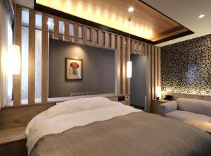 Hotel gendairakuen yamato (Adult Only)