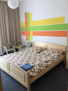 Hotel Pod Stráží, Hotel  Lhenice - big - 16