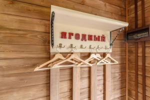 База отдыха Бородинское - фото 20