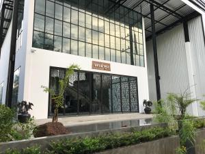 Nornlamphun Boutique Hotel