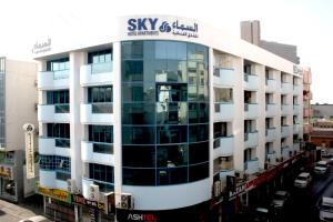Sky Hotel Apartments - Dubai