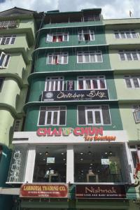 Hotel October Sky, Hotely  Gangtok - big - 42