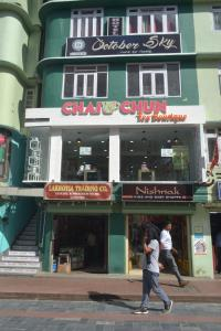 Hotel October Sky, Hotely  Gangtok - big - 41