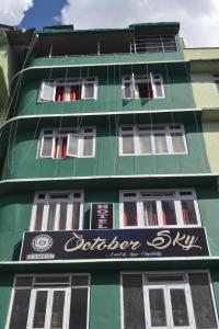 Hotel October Sky, Hotely  Gangtok - big - 39
