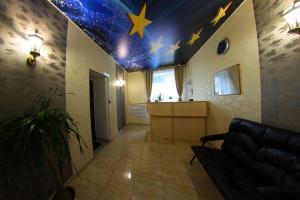 Улан-Удэ - Europa Hotel