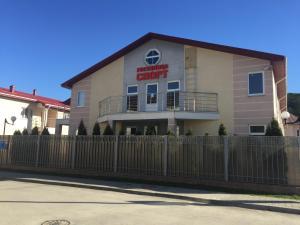 Гостиница Спорт, Абрау-Дюрсо
