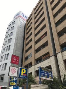 Nico's Guesthouse, Appartamenti  Fukuoka - big - 18