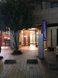 Nico's Guesthouse, Appartamenti  Fukuoka - big - 21
