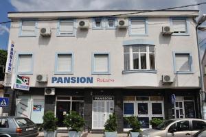 Pansion Palace - фото 23