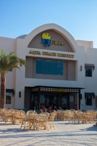 Private Apartments in Nubia Aqua Beach Resort, Appartamenti  Hurghada - big - 11