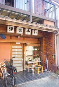 obrázek - Kanazawa Hostel
