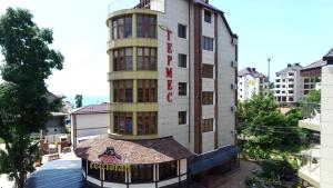 Отель Гермес, Агой