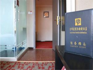 Chongli Xueronghua Express Hotel