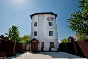 Fenix Guest House
