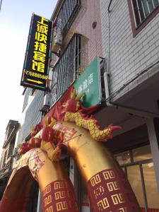 Shangcheng Express Hotel, Hotely  Dongshan - big - 15