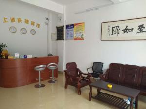 Shangcheng Express Hotel, Hotely  Dongshan - big - 17