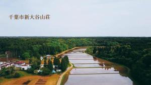 obrázek - Hotel Otani