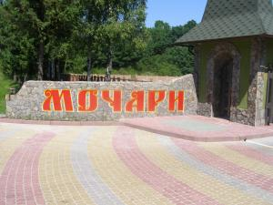 Mochary, Szállodák  Bohorodcsani - big - 1