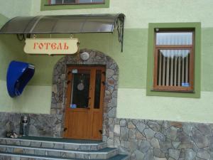 Mochary, Hotely  Bohorodchany - big - 24