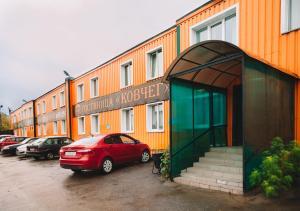 Хостел Ковчег, Смоленск