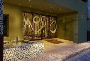 Афины - Athens Mosaico Suites & Apartments
