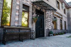 Hotel and Restaurant Zolotoy Bereg