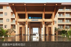 Wyndham Maoming