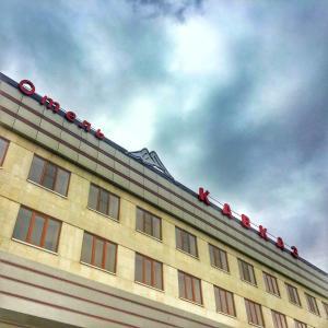 Минеральные воды - Hotel Kavkaz