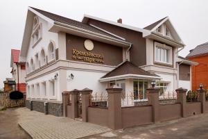 Отель Кремлевский Парк, Рязань