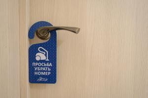 Хостел SuperHostel на Невском 95 - фото 18