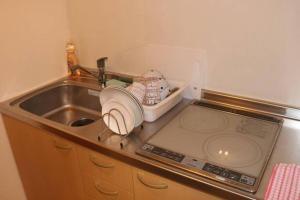 Apartment in Higashihiratsukacho 504, Апартаменты  Хиросима - big - 1