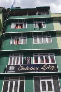 Hotel October Sky, Hotely  Gangtok - big - 21