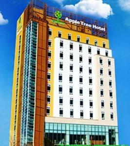 Gunsan Apple Tree Hotel