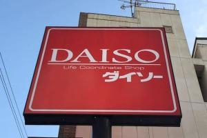 Moto Apartment in Osaka 513872, Appartamenti  Osaka - big - 14