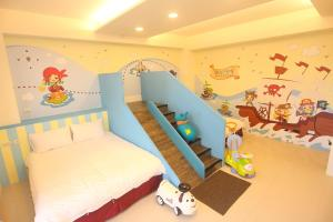 Childlike Innocence Homestay