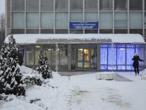 Санаторий Звездный, Калуга