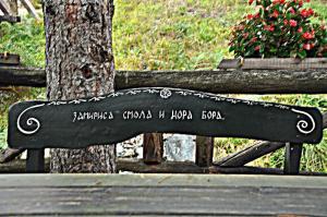 Ethno Bungallows Boškova Voda, Chalet  Zlatibor - big - 101