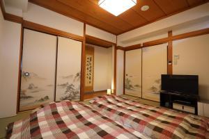 Rainbow Baikaiken, Case vacanze  Tokyo - big - 11