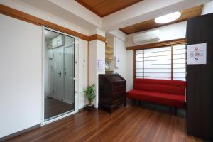 Rainbow Baikaiken, Case vacanze  Tokyo - big - 2