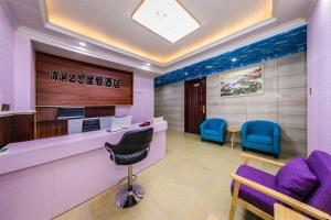 Fuzhou Ocean Love Holiday Apartment, Hotel  Fuzhou - big - 13