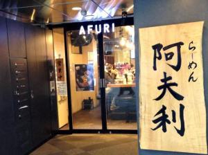 Regalia Azabu-Juban F3, Ferienwohnungen  Tokio - big - 17