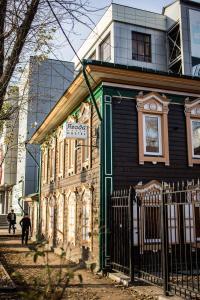 Хостел Ягода, Иркутск