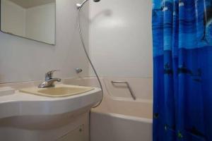 Kelly Apartment in Tokyo 513274, Ferienwohnungen  Tokio - big - 3