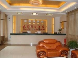 Wudangshan Garden Holiday Hotel