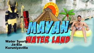 Residence Kuruniyavilla, Ferienwohnungen  Unawatuna - big - 79