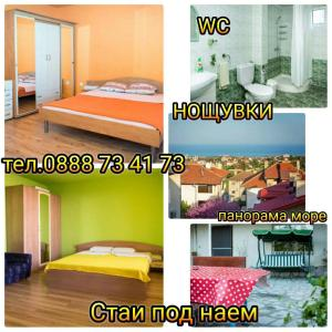 Guesthouse Varna