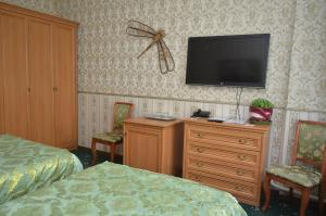 Отель Люблю-но - фото 24