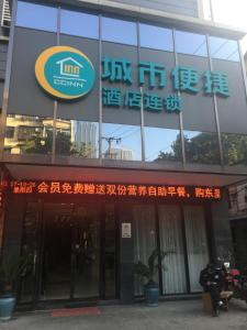 City Comfort Inn Wuhan Beihu Branch Reviews