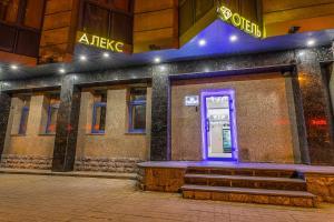 Санкт-Петербург - Alex Hotel