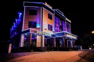 Краснодар - Hotel Kremleff